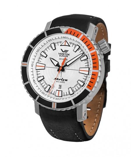mriya automatic line 5555233 watch